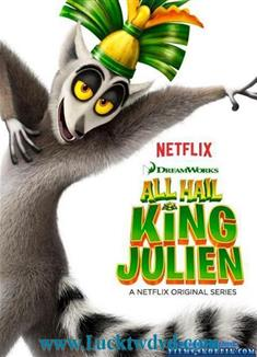 朱利安國王萬歲 第一季All Hail King Julien Season 1dvd