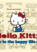 Hello Kitty的童話故事