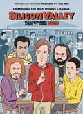 矽谷 第四季 Silicon Valley Season 4