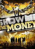 給我錢 第1季 Show Me the Money