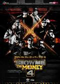 給我錢 第4季 Show Me The Money 4