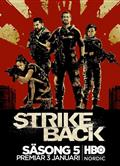 反擊第六季Strike Back Season 6續20分部覆滅記 勇者逆襲 反恐先鋒