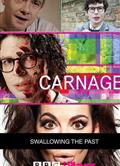 大屠殺:吞噬過去 Carnage:Swallowing the Past