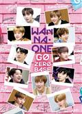 WANNA·ONE GO 第二季WANNA·ONE GO 2姜丹尼爾樸誌訓WANNA ONE GO2
