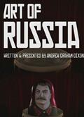 俄羅斯藝術 The Art Of RussiaBBC 俄羅斯藝術DVDAndrew Graham-D