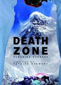 珠峰清道夫Death Zone: Cleaning Mount Everest 尼泊爾電影紀錄片DV