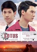 一年生SOTUS The seriesdvd